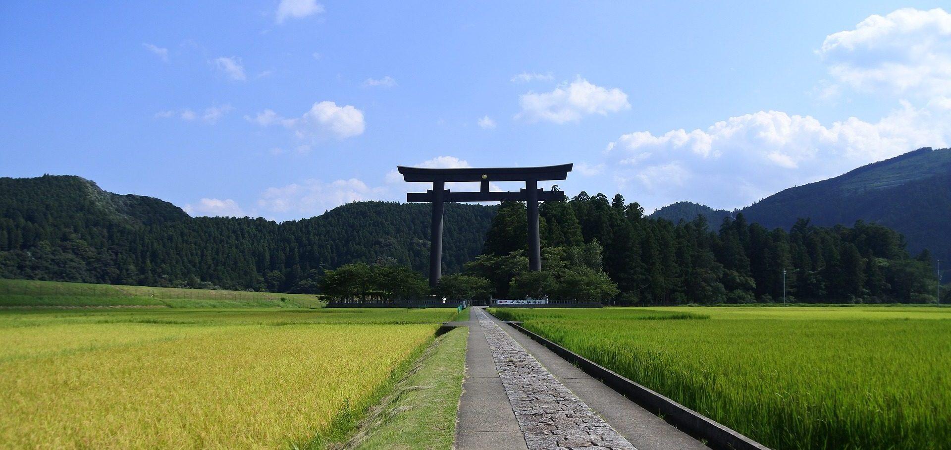 Sake Japan International