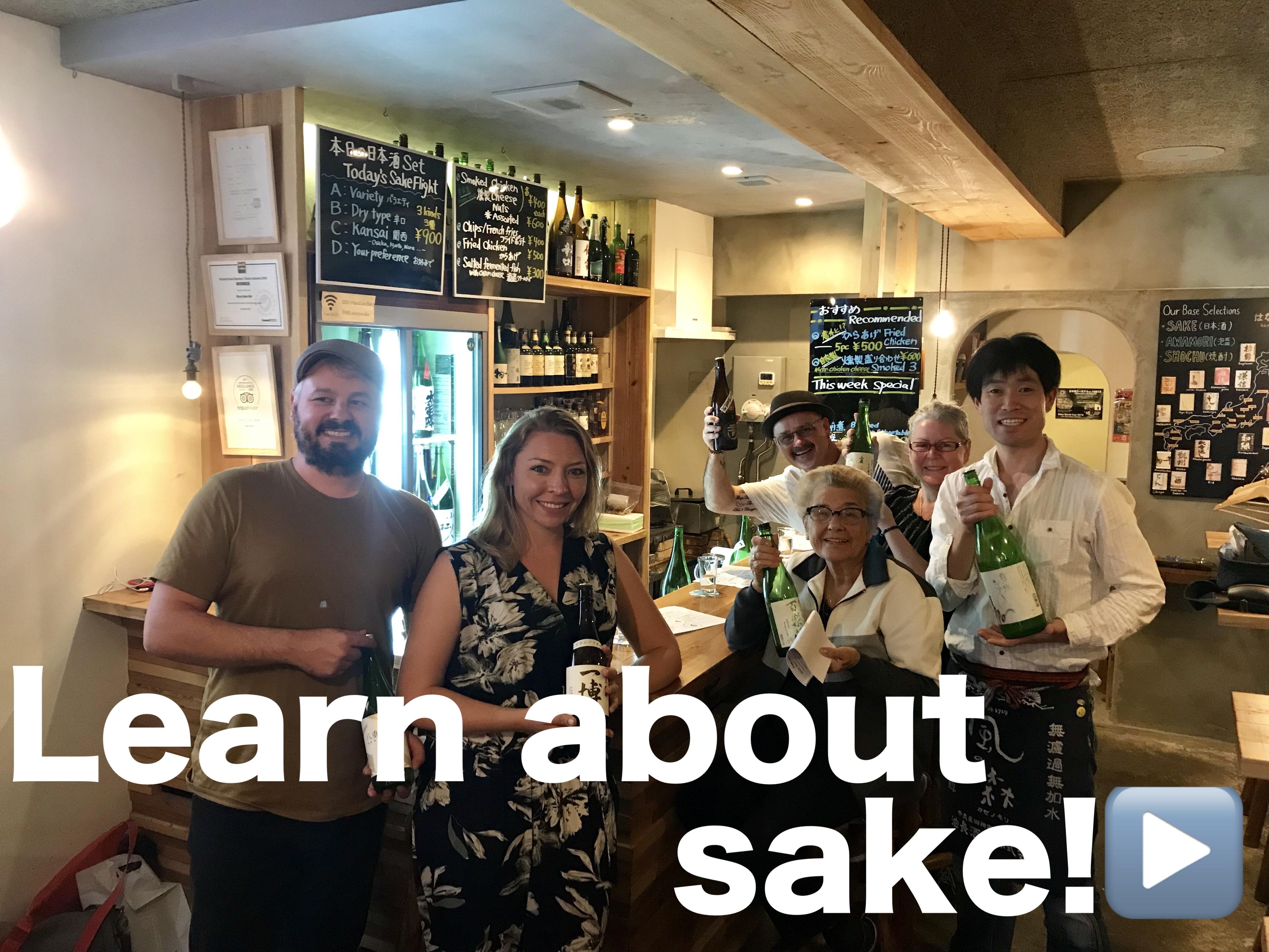 Sake School family